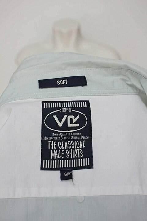 Camisa verde vr_foto de detalhe